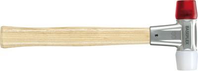 Kombinált kalapács, fehér és piros műanyag fejjel, 25mm-es fejméret BASEPLEX, HALDER