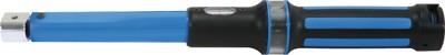 Nyomatékkulcs cserélhető fejű 9x12mm négyszög